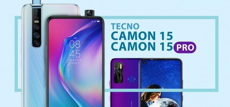 Tecno Camon 15