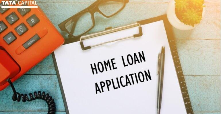 home loan application rejection - PMAY