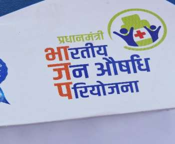 What is Pradhan Mantri Jan Aushadhi Kendra and How to Apply for It